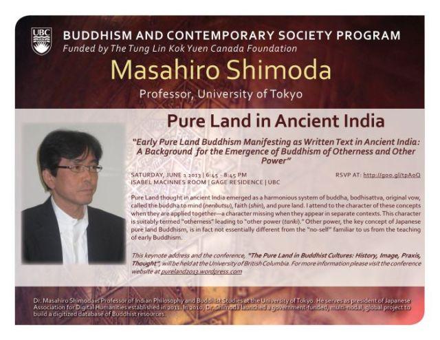 ShimodaBCS-Blog