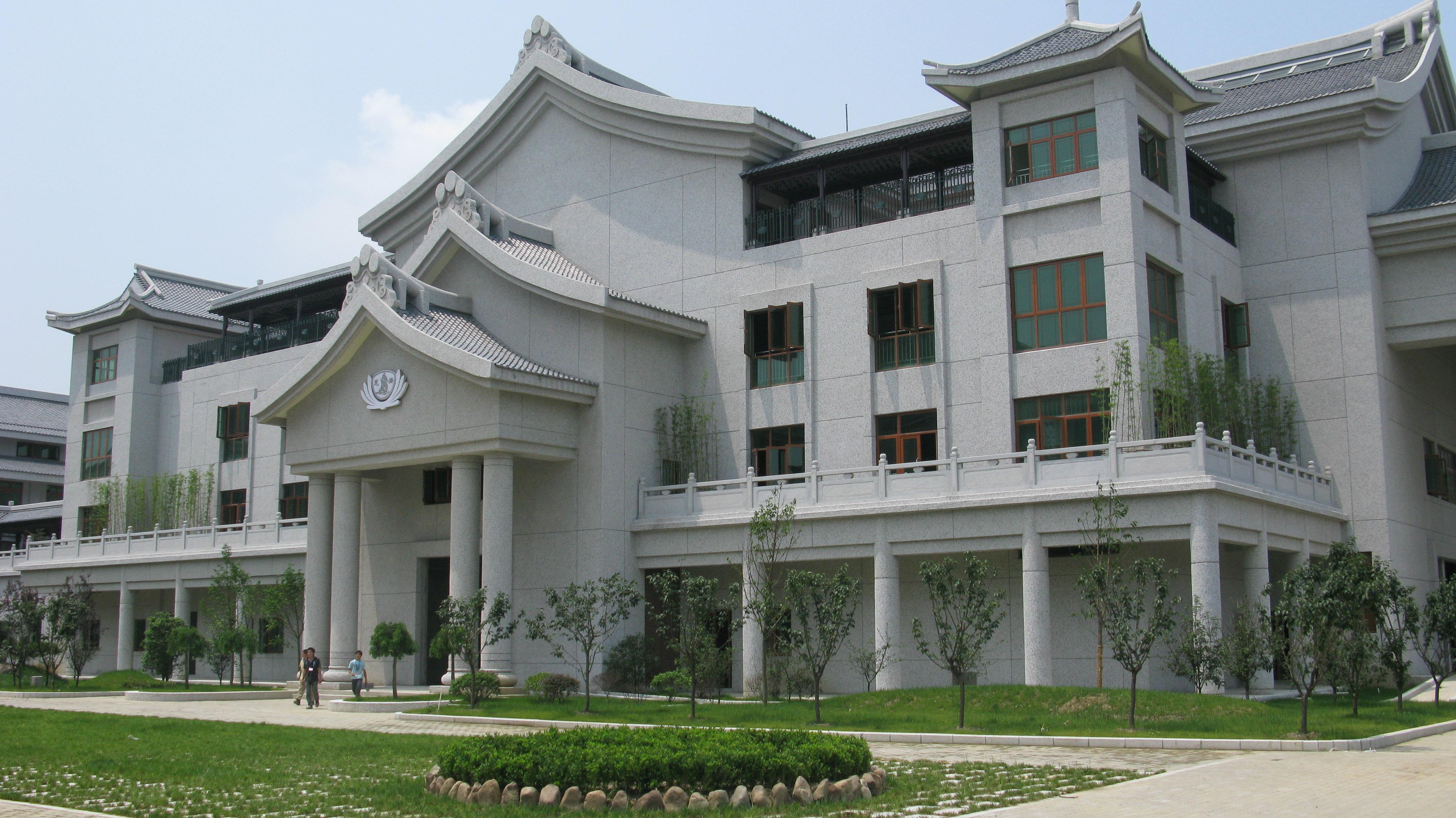 essays university students short essay on buddhism short essay on comparison on jeremiah and the buddha university of