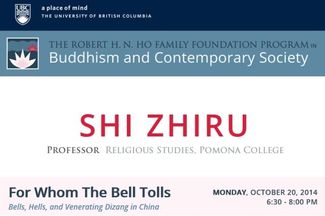 Shi Zhiru posterclip 1